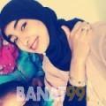 ريتاج من بنغازي | أرقام بنات | موقع بنات 99