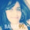 سها من العراق 26 سنة عازب(ة) | أرقام بنات واتساب