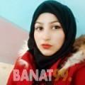 سورية من دبي | أرقام بنات | موقع بنات 99