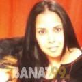 صباح من البحرين 41 سنة مطلق(ة) | أرقام بنات واتساب