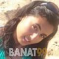 دانة من محافظة سلفيت | أرقام بنات | موقع بنات 99