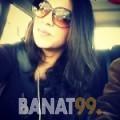 سونيا من دبي | أرقام بنات | موقع بنات 99