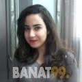 عزيزة من بزبدين | أرقام بنات | موقع بنات 99