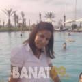 غيتة من دبي | أرقام بنات | موقع بنات 99