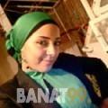 نور الهدى من قرية عالي   أرقام بنات   موقع بنات 99