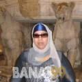 حورية من السعودية 57 سنة مطلق(ة) | أرقام بنات واتساب