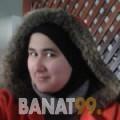 شادة من فلسطين 26 سنة عازب(ة) | أرقام بنات واتساب