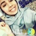 صحر من ليبيا 21 سنة عازب(ة) | أرقام بنات واتساب