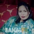 أميمة من دمشق | أرقام بنات | موقع بنات 99