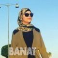 سعاد من محافظة سلفيت | أرقام بنات | موقع بنات 99
