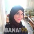 سونيا من ولاد تارس | أرقام بنات | موقع بنات 99