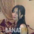 سورية من القاهرة   أرقام بنات   موقع بنات 99