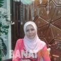 زهرة من دبي | أرقام بنات | موقع بنات 99