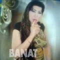 سلامة من القاهرة   أرقام بنات   موقع بنات 99