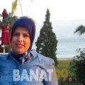 يمنى من لبنان 25 سنة عازب(ة) | أرقام بنات واتساب