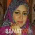 زهرة من المغرب 26 سنة عازب(ة) | أرقام بنات واتساب