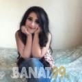 مني من السعودية 19 سنة عازب(ة) | أرقام بنات واتساب