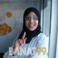 ثورية من بنغازي | أرقام بنات | موقع بنات 99