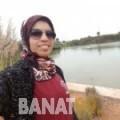 شيماء من قرية عالي | أرقام بنات | موقع بنات 99