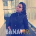 لينة من القاهرة   أرقام بنات   موقع بنات 99