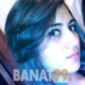نيات من دمشق | أرقام بنات | موقع بنات 99
