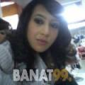 آمل من بنغازي | أرقام بنات | موقع بنات 99