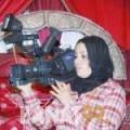 نزهة من دبي | أرقام بنات | موقع بنات 99