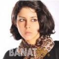 إيمة من الجزائر 46 سنة مطلق(ة) | أرقام بنات واتساب