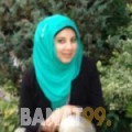 أسماء من الكويت 28 سنة عازب(ة)   أرقام بنات واتساب