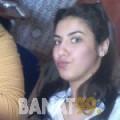لبنى من تونس 24 سنة عازب(ة) | أرقام بنات واتساب