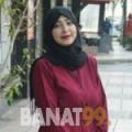نور من الكويت 25 سنة عازب(ة) | أرقام بنات واتساب