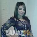 نورة من محافظة سلفيت | أرقام بنات | موقع بنات 99