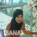 سيرينة من بنغازي | أرقام بنات | موقع بنات 99