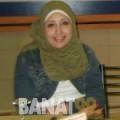 إلينة من دمشق | أرقام بنات | موقع بنات 99