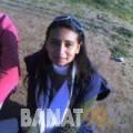 غيتة من البحرين 27 سنة عازب(ة) | أرقام بنات واتساب