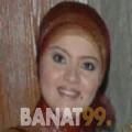 سمية من بنغازي   أرقام بنات   موقع بنات 99
