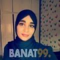 رامة من ولاد تارس | أرقام بنات | موقع بنات 99