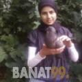 جمانة من دمشق | أرقام بنات | موقع بنات 99