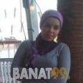 زينب من الديوانية | أرقام بنات | موقع بنات 99