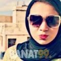 سلامة من دمشق   أرقام بنات   موقع بنات 99