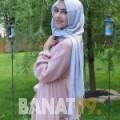 نجيبة من اليمن 25 سنة عازب(ة) | أرقام بنات واتساب
