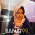 حياة من بنغازي | أرقام بنات | موقع بنات 99