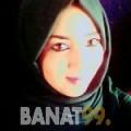 كبيرة من بنغازي | أرقام بنات | موقع بنات 99