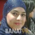 سهى من القاهرة | أرقام بنات | موقع بنات 99