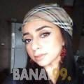 فاطمة الزهراء من لبنان 28 سنة عازب(ة) | أرقام بنات واتساب