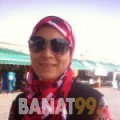 سمورة من بنغازي | أرقام بنات | موقع بنات 99