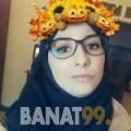 إبتسام من القاهرة | أرقام بنات | موقع بنات 99