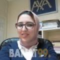 عواطف من الأردن 28 سنة عازب(ة) | أرقام بنات واتساب
