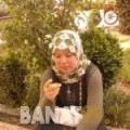 زينب من ولاد تارس | أرقام بنات | موقع بنات 99