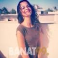 فرح من محافظة سلفيت | أرقام بنات | موقع بنات 99